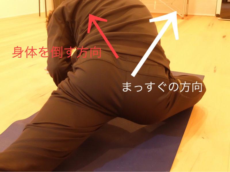床でのおしりストレッチのやり方3