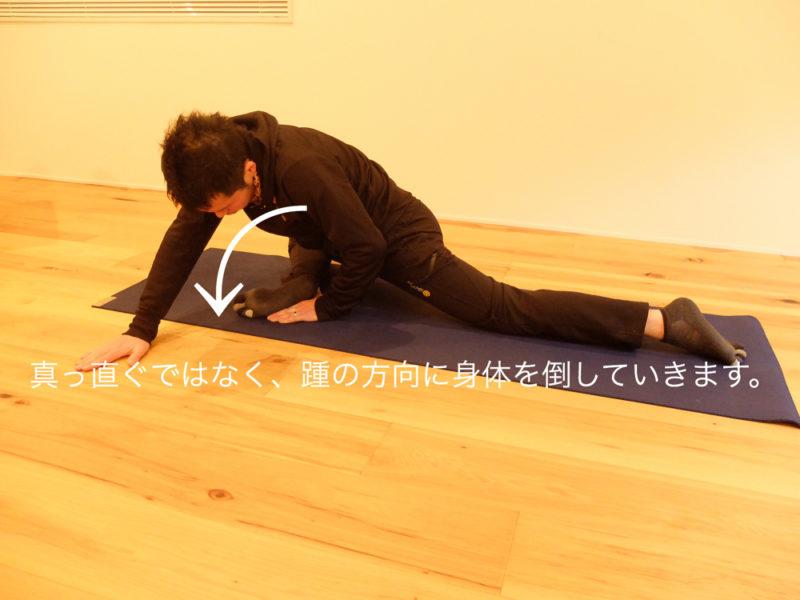 床でのおしりストレッチのやり方2