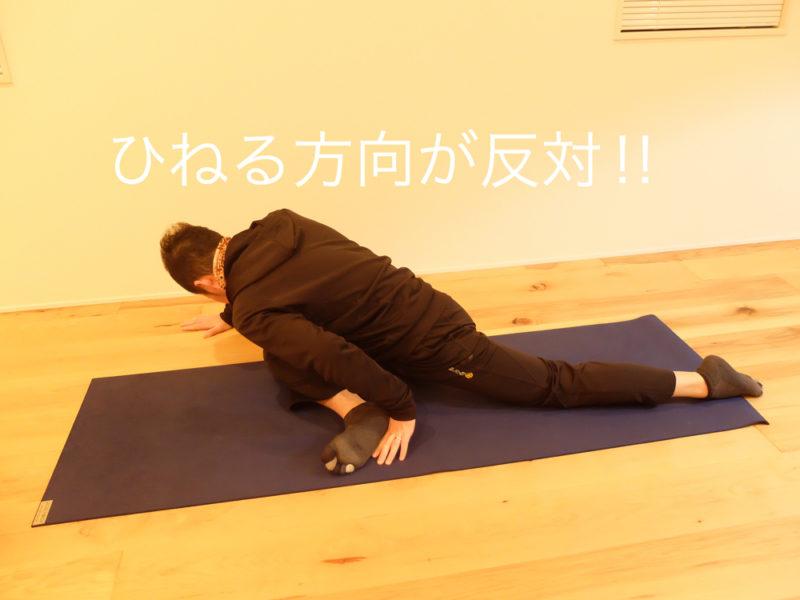 床でのおしりストレッチのやり方失敗例3