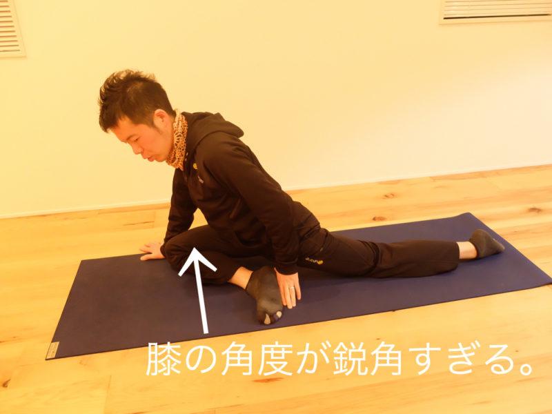 床でのおしりストレッチのやり方失敗例1