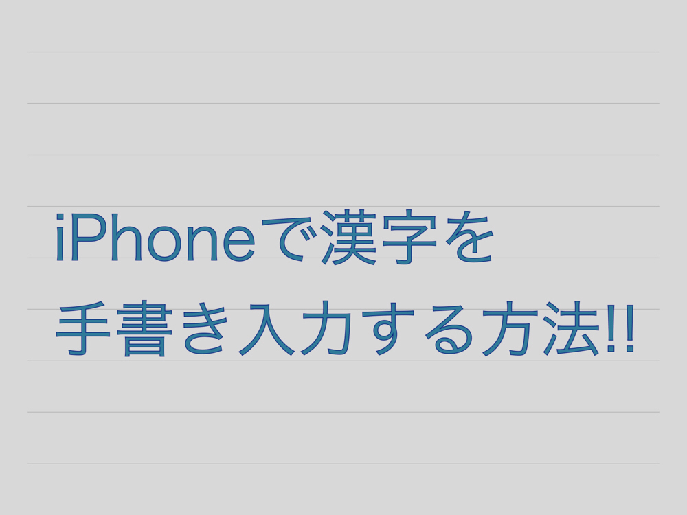 漢字 世界 一 難しい 読みづらい漢字