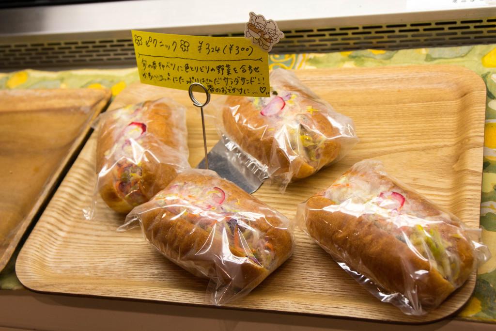 コムシノワサンドイッチ