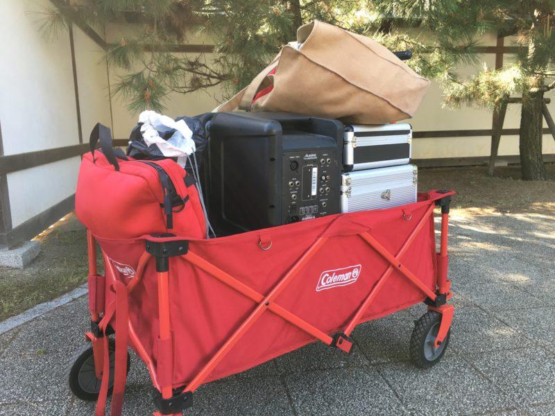 アウトドアワゴン大量の荷物