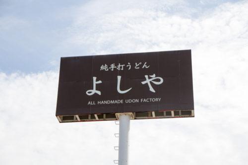 henmoblog-9845