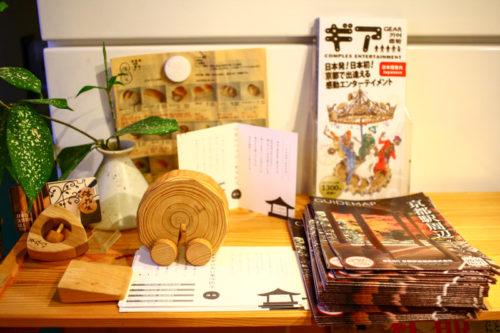henmomacbook2010-4