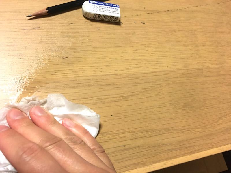 残りの汚れもサッと一拭き