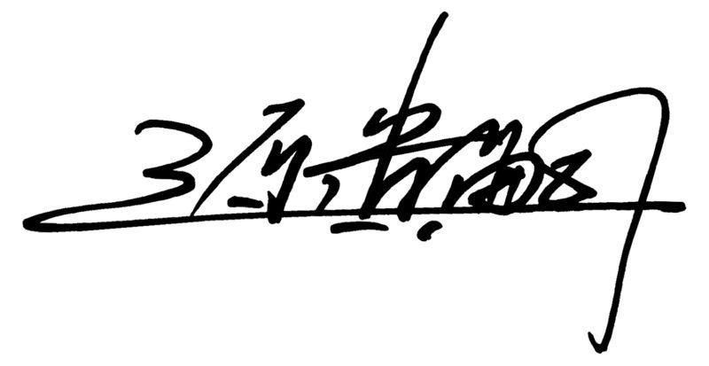 サイン案2