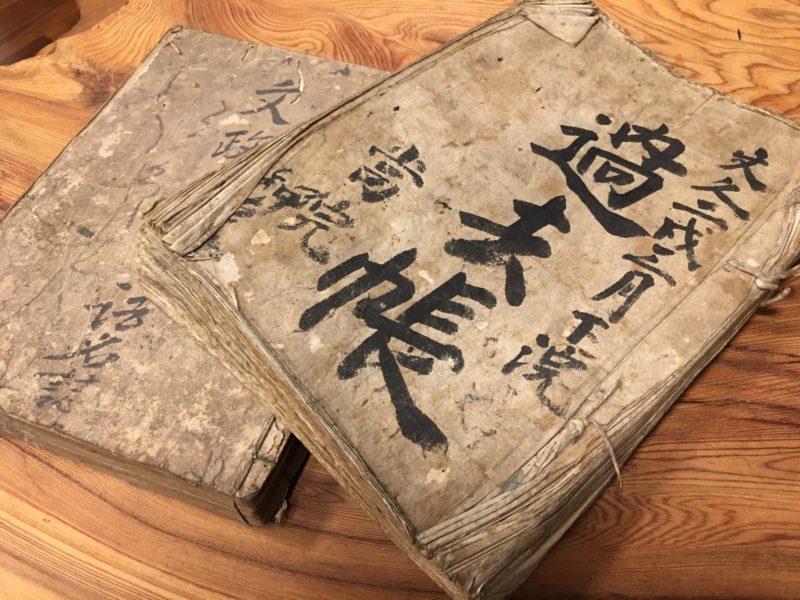 お寺の過去帳