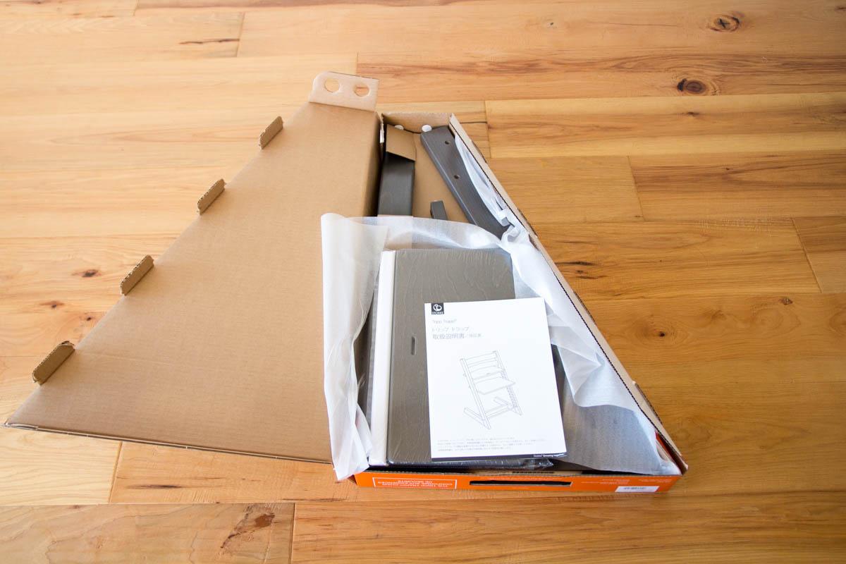 トリップトラップの箱を開封したところ
