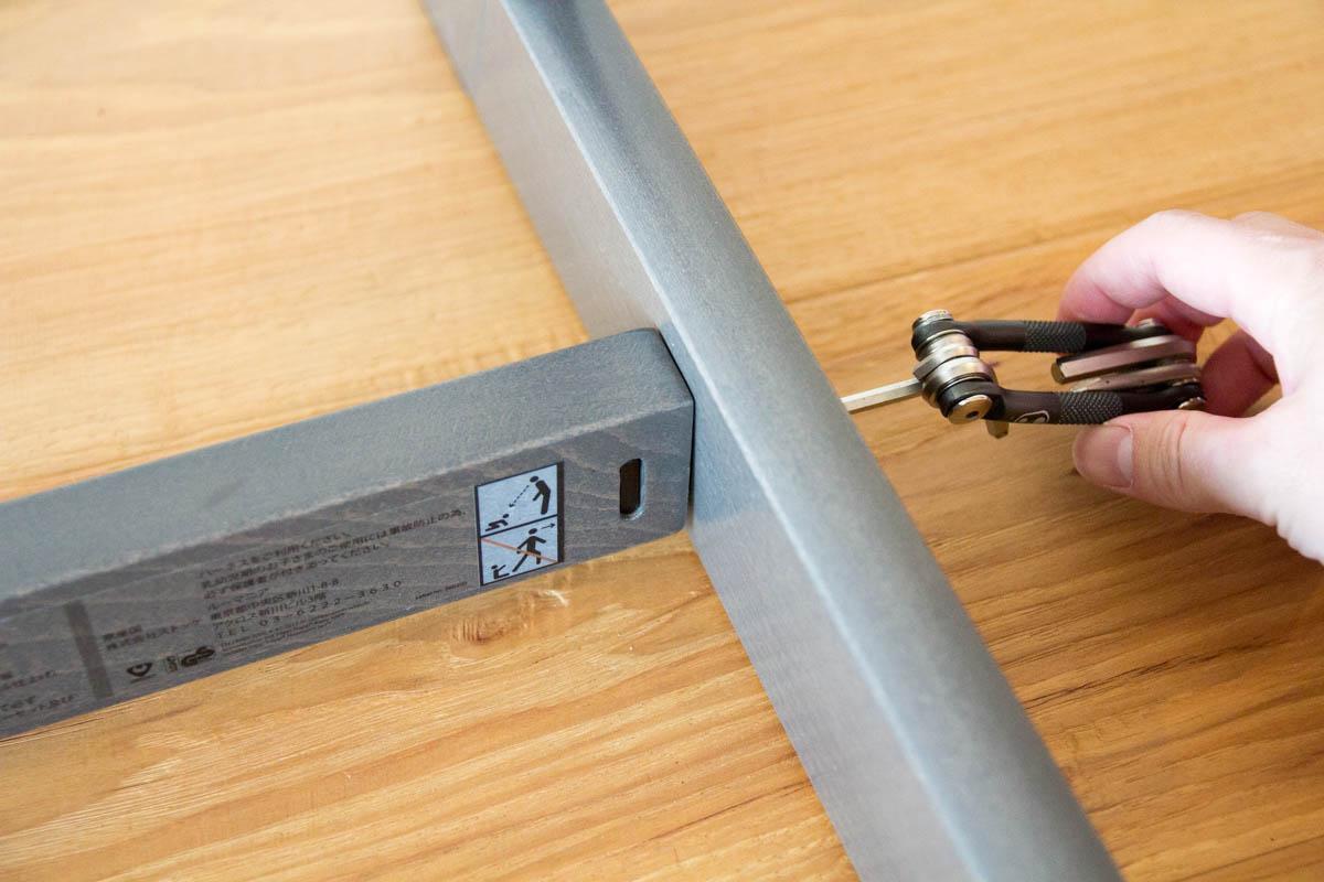 トリップトラップのネジ取り付け、反対側