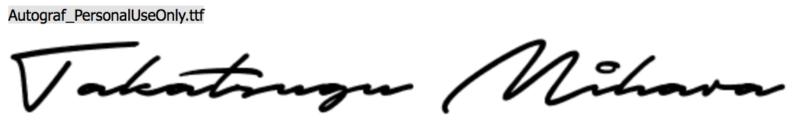 Autografで作ったサイン