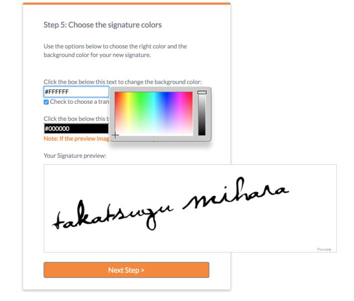 無料でサインを作るMY LIVE SIGNATUREでカラーを設定