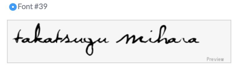 無料でサインを作るMY LIVE SIGNATUREで選んだフォント