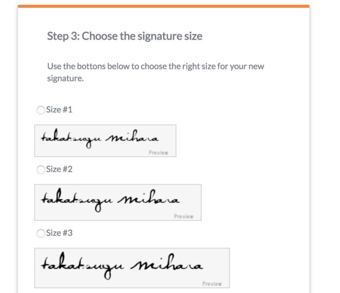 無料でサインを作るMY LIVE SIGNATUREでサインのサイズを決定