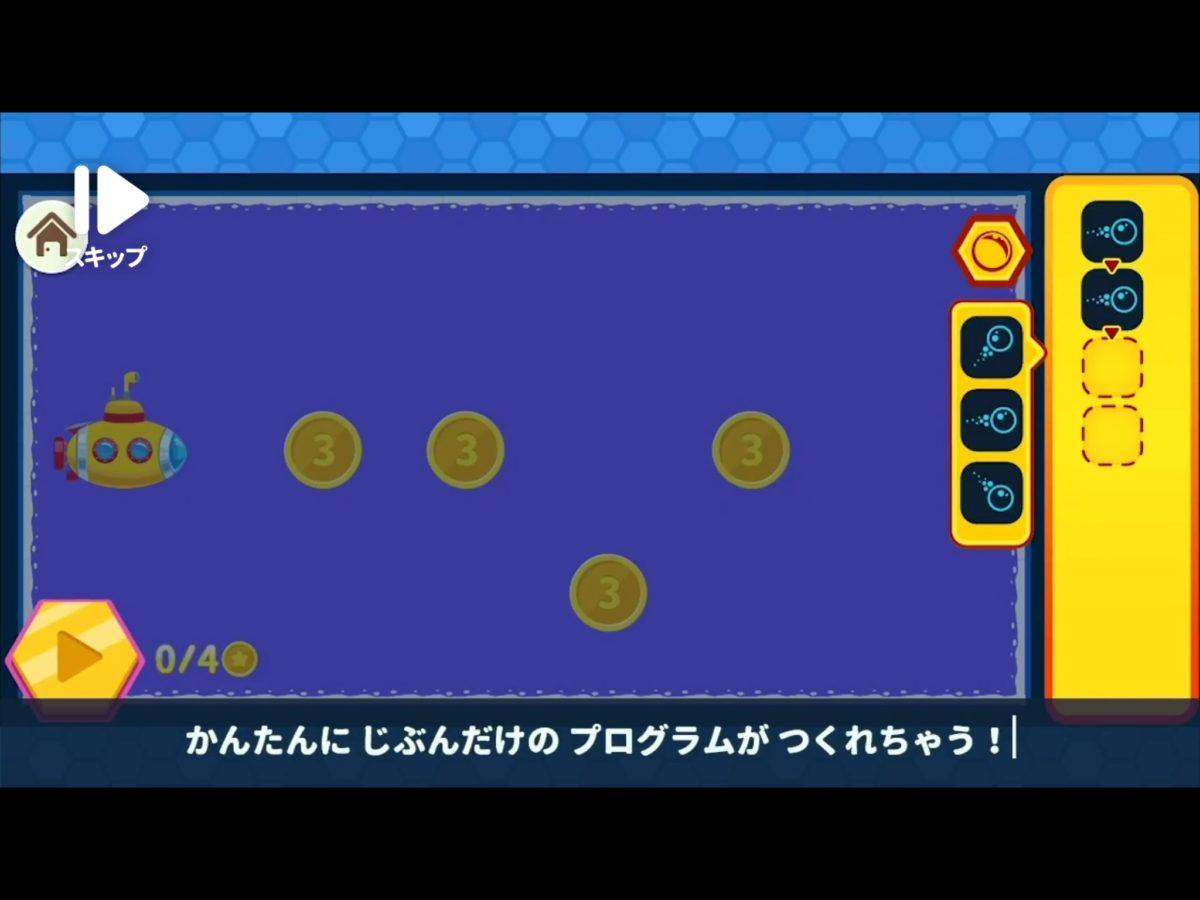 コードクラフターズのプレイ画面