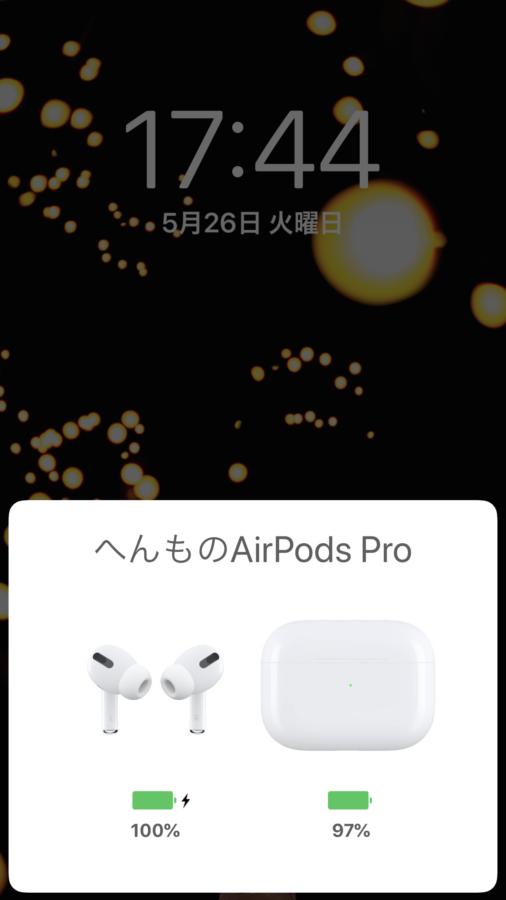 iphoneとの接続画面