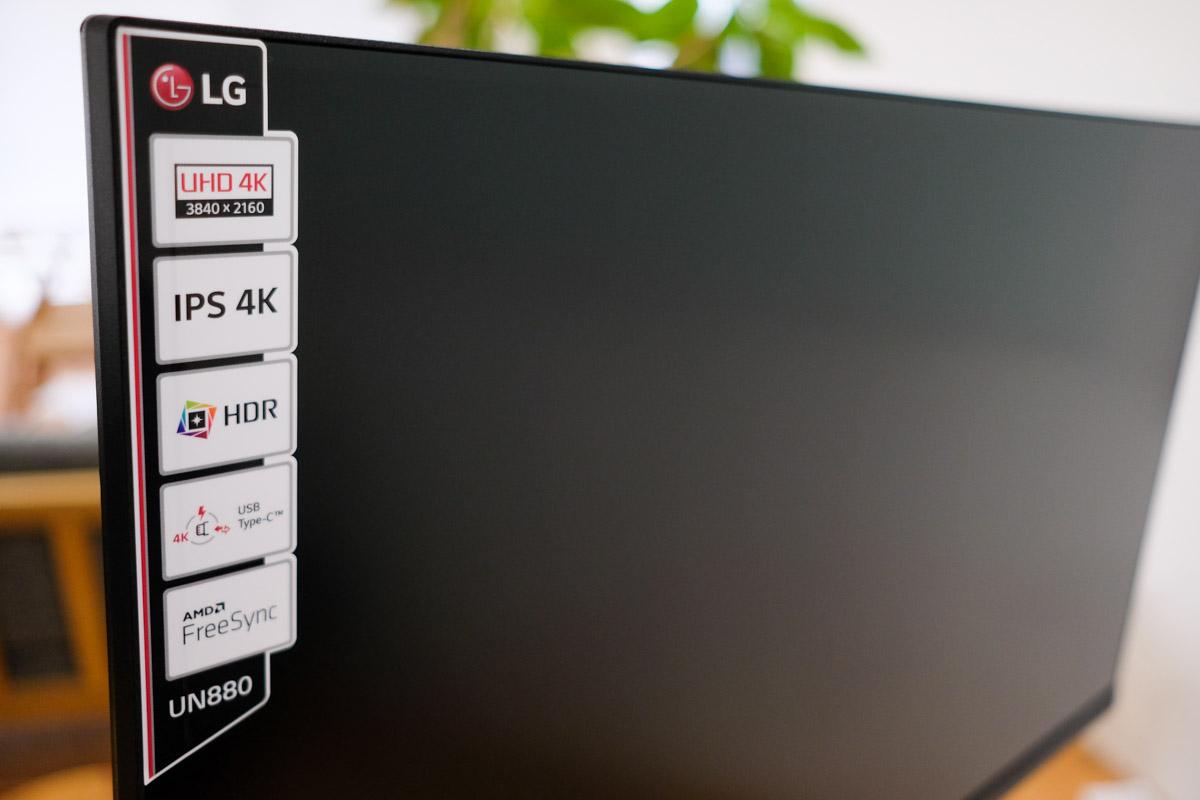 LG 32UN880-Bの画面性能表示