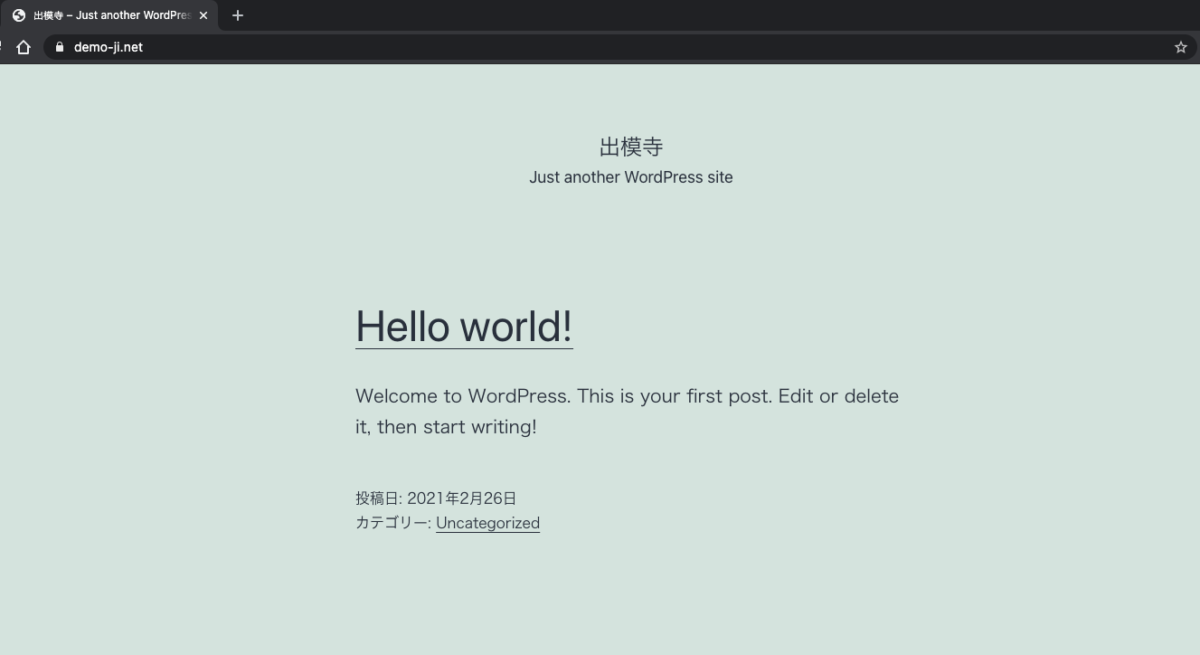 SSL化が成功しているブログトップページの表示
