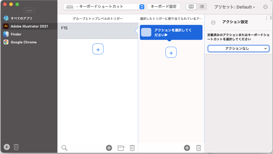 Bettor touch tool設定画面F15きーにアクションを追加
